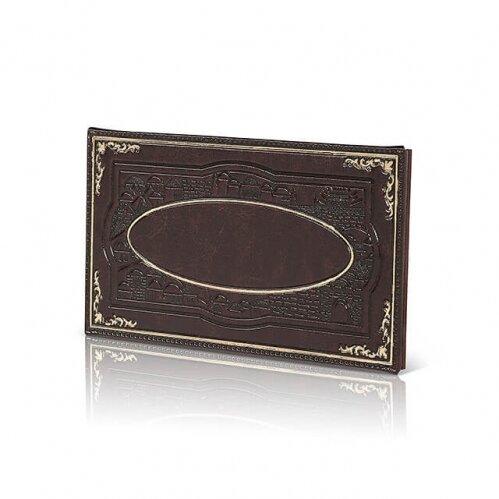 שלט לדלת משוחזר עתיק פי.יו. הטבעות זהב