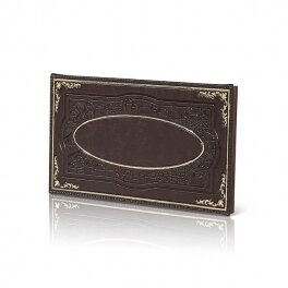 שלט לדלת משוחזר עתיק p.u הטבעות זהב